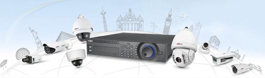 CVI системи за видеонаблюдение